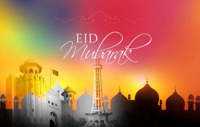 Eid ul fitr greetings from the attorney general trinidad and caption eid ul fitr greetings photo courtesy theglobepress m4hsunfo