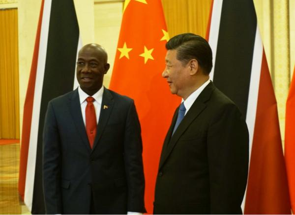 Prime Minister of the Republic of Trinidad and Tobago, Dr. the Honourable Keith Rowley and His Excellency Xi Jinping, President of the People's Republic of China