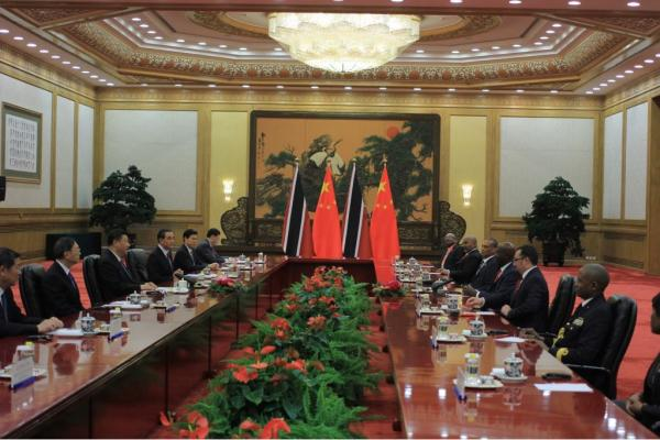 The bilateral meeting between Trinidad and Tobago and the People's Republic of China